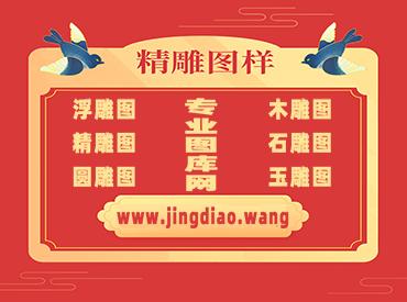 3DDW443-STL格式兔子三维立体圆雕图兔子3D打印模型兔子3D雕刻图案兔子立体精雕图下载